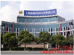 上海量子厂家在哪里 量子加工是真的