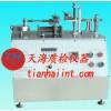 供应天海TH8039D卧式插拔力试验机,厂家直销