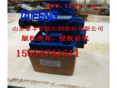 生产销售泰丰DBDS20K直动溢流阀