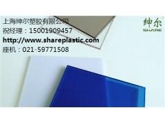 上海生产PC雨棚板的厂家有哪些*绅尔