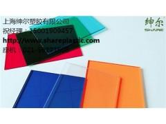建筑PC板厂家直销价格*上海建筑PC板