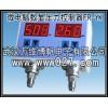 消防压力开关 数显压力控制器 型号FR-YK 现货供应中