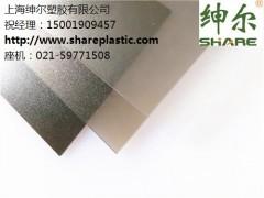 透明磨砂PC板*茶色磨砂PC板*黑色磨