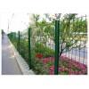 桃型柱围栏网异形柱护栏三道折弯护栏网住宅小区围栏公共设施围栏