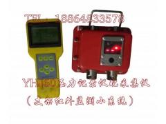 YHJ60综采支架或单体支柱压力记录仪