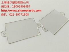 透明PC片*透明薄片雕刻加工*透明PC