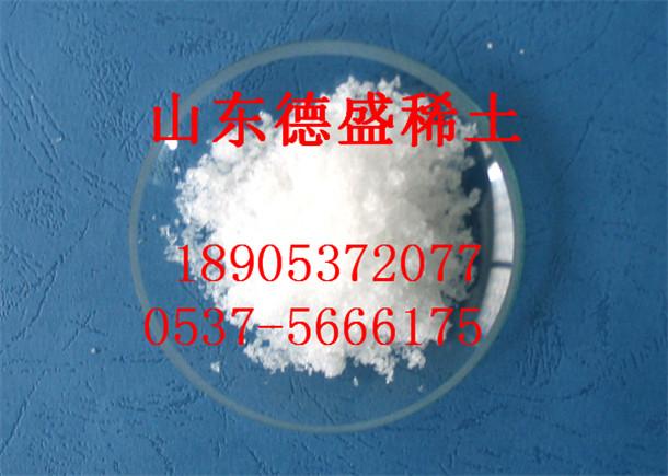 八水硫酸铕山东德盛权威保证全国发货