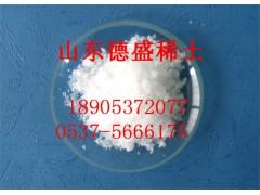大厂家现货出售醋酸钇水合物