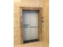 高层电梯门套-大理石电梯套