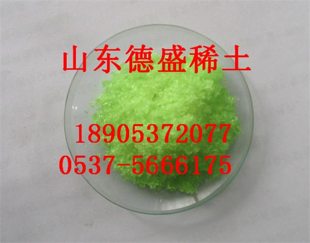 高端试剂醋酸铥规格齐全质量保证