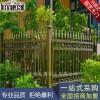 别墅围栏 庭院护栏定做 厂家直销