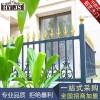 国内铝艺围栏 批量生产 别墅护栏