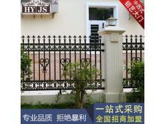 广东厂家直销 铝合金防盗外墙护栏