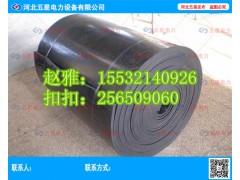 高弹性绝缘胶垫ω10kv红色绝缘胶垫(