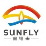 惠州市鑫福来实业发展有限公司