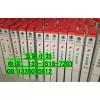 燃气专用⌒玻璃钢标志桩¥光缆标志桩图片⌒耐磨损标识桩