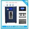 恒温加热箱FYL-YS-151L