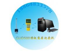 GUD500围岩移动传感器采集记录式|围