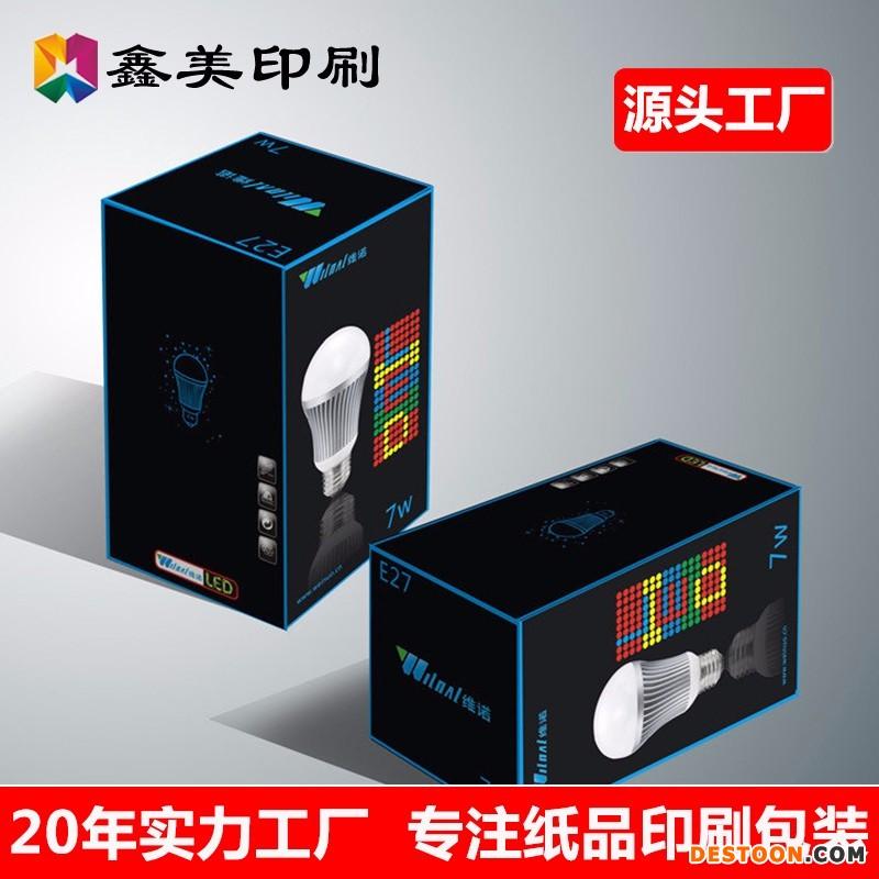 工厂定制 led灯泡包装彩盒英语白色中性球泡灯节能灯白卡纸盒定做