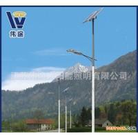 太阳能路灯 LED节能型太阳能节能灯 12V小区路灯
