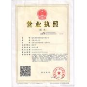 扬州赛明照明科技有限公司