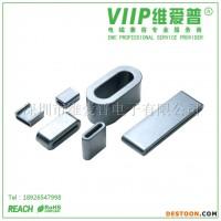 维爱普 磁芯 直销软磁铁氧体磁芯 节能灯UF卡扣式磁环 卡扣磁环