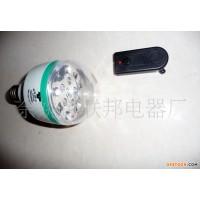 新款遥控LED灯头,应急遥控灯泡