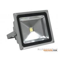 供应LED投光灯系列 LED节能灯 工矿灯 LED投光灯