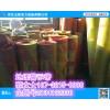 出货速度—郑州地埋警示带 供水