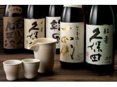 上海代理日本清酒进口报关