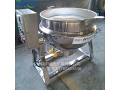 液化气两用立式夹层锅