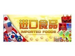 上海进口韩国饮料报关货代公司
