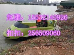 摩托艇和雪地车,你需要的是气垫船