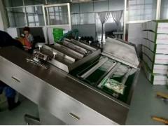 DZ-1000型滚动真空包装机 酸菜真空