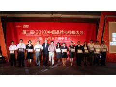如何可以获得中国3.15诚信企业荣誉