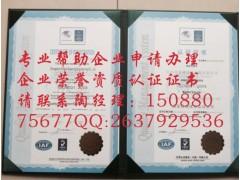 到哪里申请办理中国3.15消费者可信