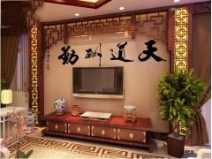 弄中国绿色环保产品荣誉资质证件
