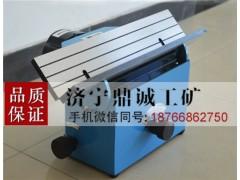 300电动侧铣刀式倒角机 磨具零件15-