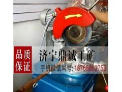 铁铜铝钢金属管材切管机 半自动水切