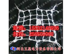 石家庄冀虹安全防护网||地下排水井