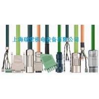 IGUS屏蔽电缆  CF130.40.03