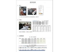 上海制衣打飞软件