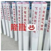 线路指示标志桩玻璃钢标识桩厂家