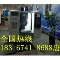 浙江HTK450小型钻攻中心 高速高刚性经济型加工中心
