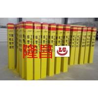 【天然气标志】天然气标志桩供应