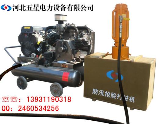 防汛液压打桩机+气动打桩机(厂家)——加强防汛减灾能力