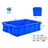 塑料箱 周转箱 可堆周转箱 仓库货架整理箱 可加盖