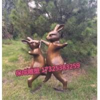 铸铜兔子雕塑园林景观花园庭院别墅抱腰跳舞动物雕塑工艺品摆件