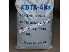 EDTA四钠 厂家直销专业进出口