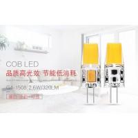 高透明LED  G4/G9灯透明封装硅胶